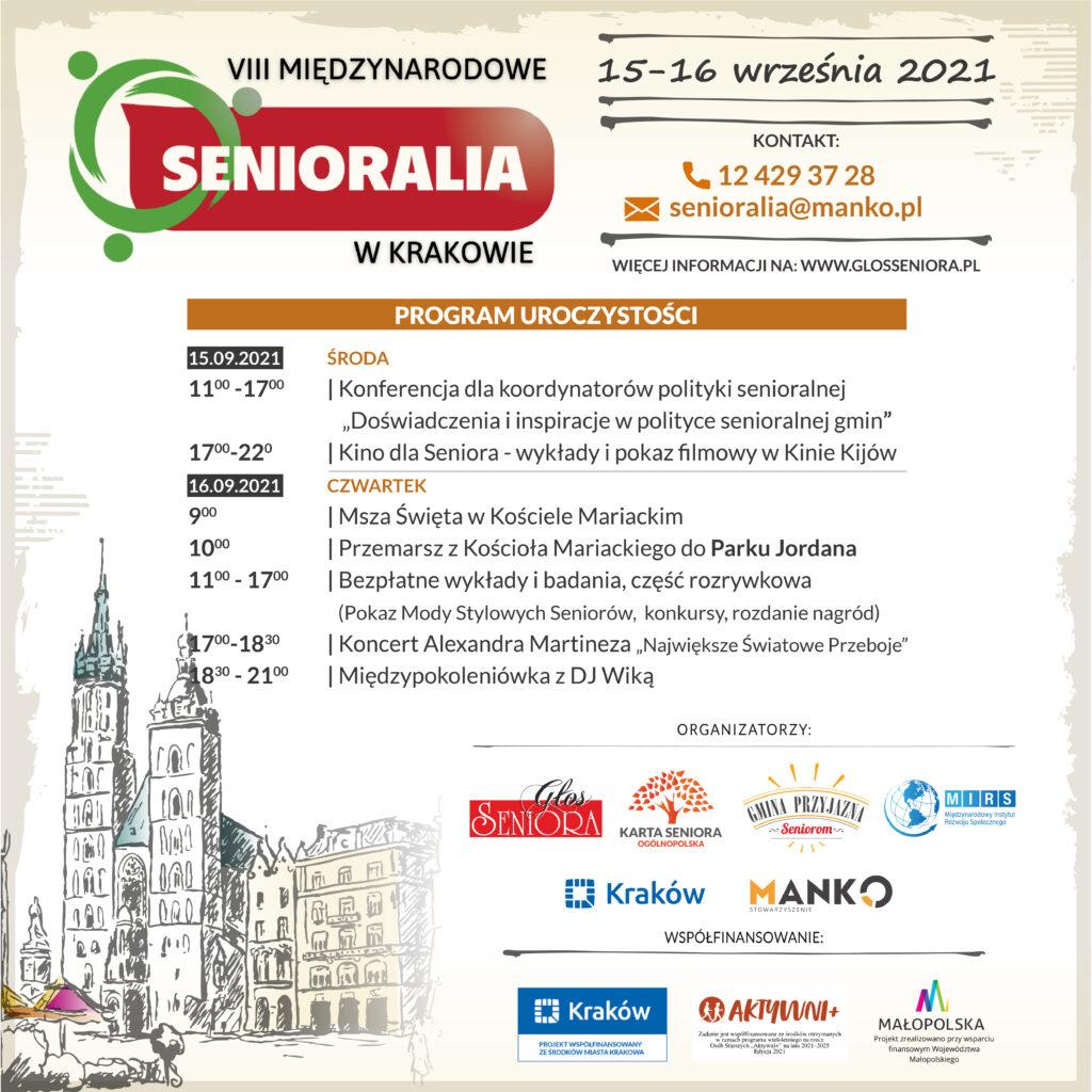 VIII Międzynarodowe Senioralia w Krakowie 15-16 WRZEŚNIA